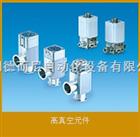 ZH18DS-12SMC高真空元件