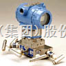 3051H高温型压力变送器  安徽天康集团
