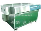 ZN-UV北京光伏组件紫外老化箱