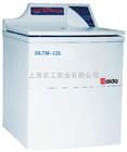 DL7M—12L超大容量冷冻离心机