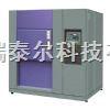 风式冷热冲击试验箱维修价格,风式冷热冲击试验箱保养厂家