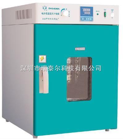 高温烤箱,稳定性强的高温烤箱