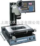 JX19A數字式測量顯微鏡JX19A