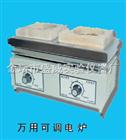 DDL-2X1KWDDL-2X1KW硅控可调万用电炉