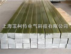 中頻爐新型膠木柱