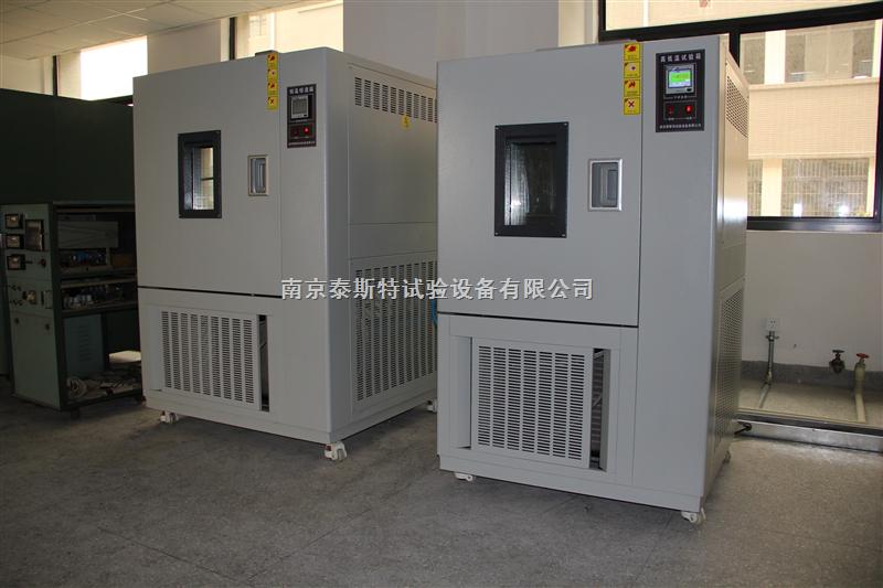 生产高低温试验箱