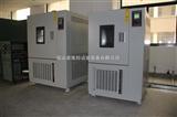 GDW系列产品生产高低温试验箱