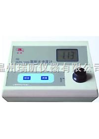 WZS-1000型浊度计