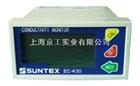 在线电导率控制器EC-430