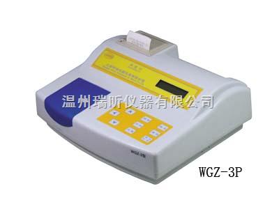 WGZ–3浊度计
