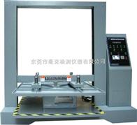 包装纸箱抗压测试机