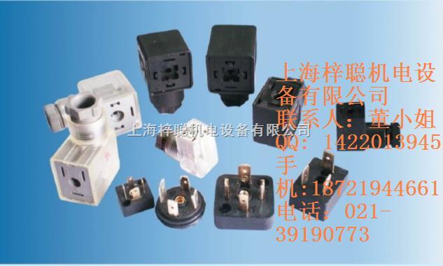 连接器,赫斯曼电磁阀连接器 产品简单介绍 德国amphenol安费诺工业
