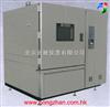 Z系列温度速变测试箱