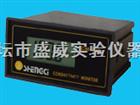 CM-230CM-230 电导率监视仪