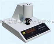 数显白度仪/白度仪/数显白度仪价格/数显白度仪厂家/北京数显白度仪
