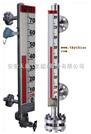 UHZ-50C1系列侧装式磁翻柱液位计     安徽天康集团