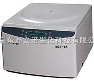 管架离心机TD5M-WS上海TD5M-WS\TD5M-WS型\TD5M-WS多管架自动平衡离心机