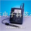 266S 高级防水型便携式pH仪