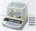 GS423电子天平大量供应日本新光电子天平,GS423型号天平