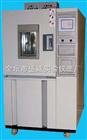 GDW(J)高低溫濕熱交變試驗箱