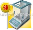 FA1004/FA2004电子分析天平(万分之一)