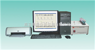 KA-4W奥康    电脑元素分析仪