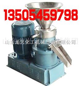 上海小型胶体磨,卧式胶体磨原理
