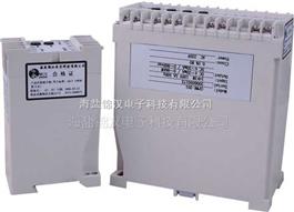 EPATEPAT双路输出交流电流变送器