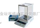JA-SDJA-SD型自动支数电子天平(纺织专用)