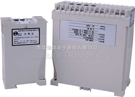 EPAXEPAX三组合交流电流变送器