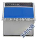 ZN-P模拟中午紫外线光照紫外光耐气候试验箱厂家