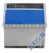 模拟中午紫外线光照紫外光耐气候试验箱厂家