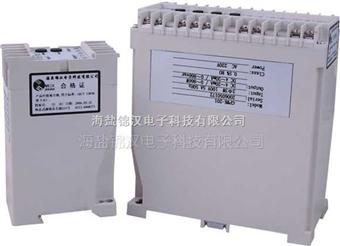EPVXEPVX三组合交流电压变送器