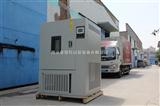 GDW系列产品可编程高低温箱