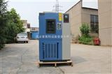 HS系列产品南京恒温恒湿箱