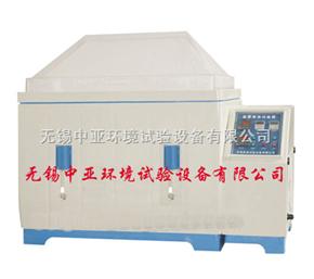 YWX-010鹽霧腐蝕試驗箱|鹽霧試驗機|鹽霧箱