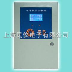 GBK200智能型气体检测控制器 气体检测仪主机