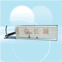 EX-10光瞳概念演示仪