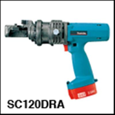 牧田SC120DRA充電鋼筋切斷機