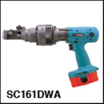 牧田SC161DWA充电钢筋切断机