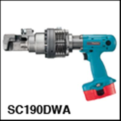 牧田SC190DWA充電鋼筋切斷機