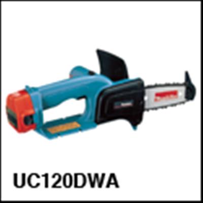 牧田UC120DWA充電鏈鋸
