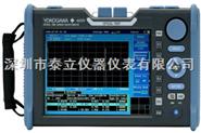 光时域反射仪AQ7275
