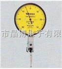 513-405E水平型杠杆千分表 杠杆千分表 日本三丰(MITUTOYO)水平型杠杆千分表