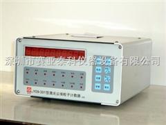 Y09-301(LED)型激光尘埃粒子计数器