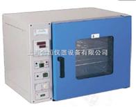PH-240A干燥培养两用烘箱 上海多用烘箱 干培两用箱