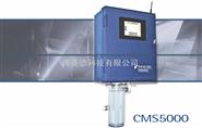 CMS5000 全自動VOC在線監測系統