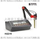HI2216台式酸度计