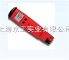 HI98128酸度测试笔