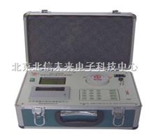 HJ16-ZNS-1型土壤酸堿度檢測儀 土肥測試儀 土壤含鹽量測量儀 土壤有機質含量監測儀